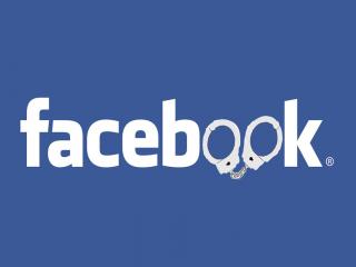 Facebook-bilincs(1024x768).png (facebook, bilincs, logó, )