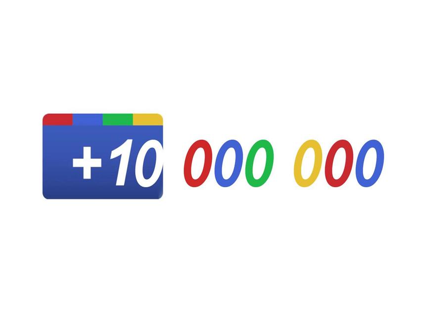 Google-(1024x768).png (google+, )