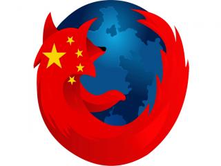 Kinai-Firefox(1024x768).png (kína, firefox, )