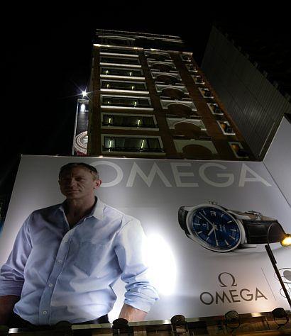 Omega (hongkong blog, pinghong blog, Omega)