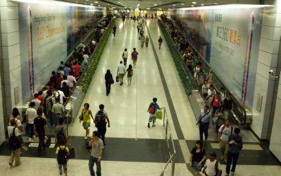metro13 (pinghong blog, )