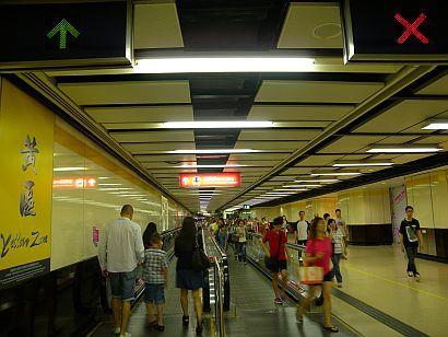 metro3 (pinghong blog, )