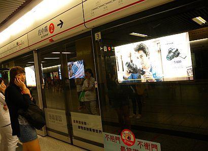 metro4 (pinghong blog, )