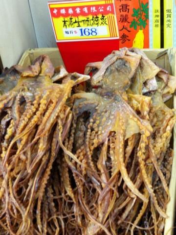 szárított polip (pinghong blog, hongkong blog, )