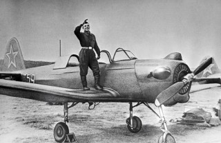 Gagarin repülője (gagarin)