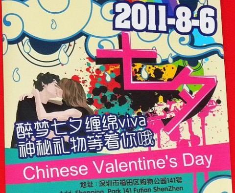 valentin2 (pinghong blog, )
