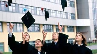 diplomaosztó ()