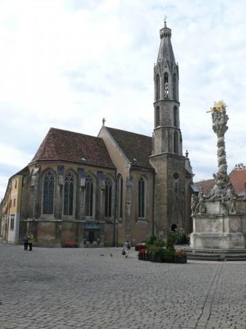 kecske-templom (sopron, templom)