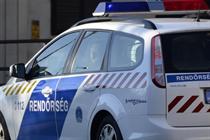 rendorseg(210x140)(12).png (rendőrség, )
