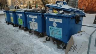 szelektív hulladék (szelektív hulladék)