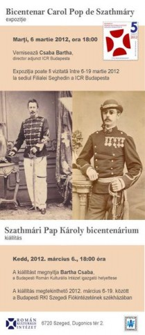 Szathmári Pap Károly (Szathmári Pap Károly)