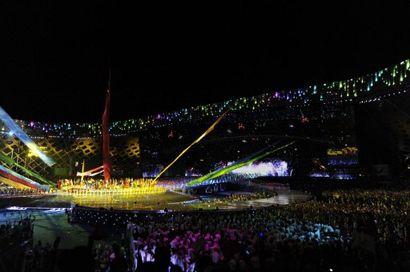 Universiade (universiade, )