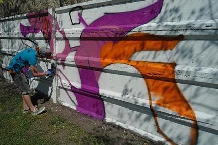 graffiti-Gyor(1)(430x286).png (graffiti Győr)