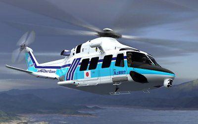 helikopter (helikopter, )