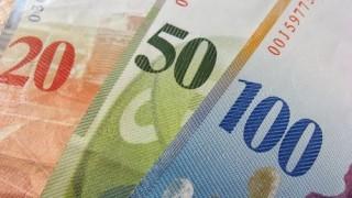svájci frank (svájci frank, )