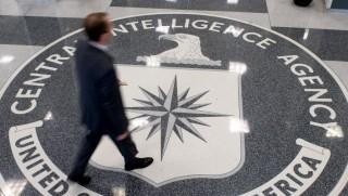 CIA (cia, központi hírszerző ügynökség, )