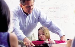 Tanár gyerekkel (tanár, gyerek)