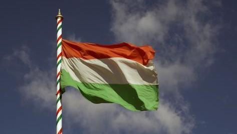 Magyar zászló (magyarország)