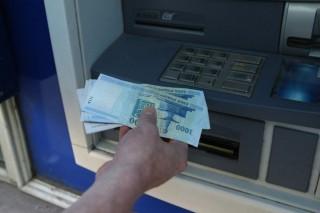 penz(960x640)(1).jpg (pénz, bankautomata, )
