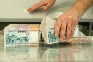 pénz (pénz, forint, )