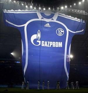 Gazprom (gazprom, )