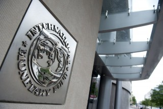IMF_logo (imf)