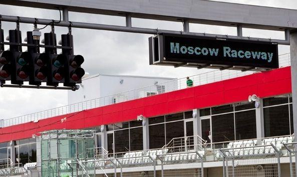 Moscow Raceway (forma-1, formula-1, moscow raceway, )