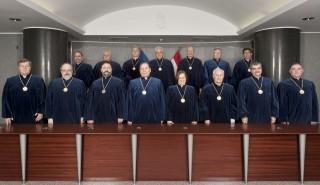 alkotmánybíróság (ab, )