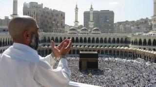 iszlám vallás (iszlám, vallás, mekka, )