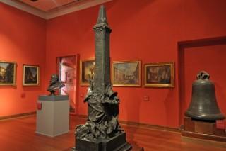 múzeum (múzeum, )