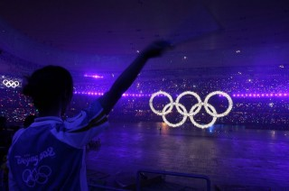 olimpia (olimpia, )