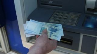 pénz (pénz, )