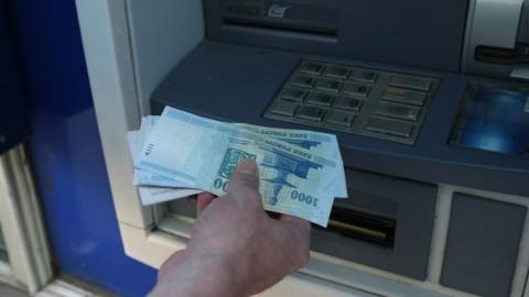 pénz (ksh, átlagkereset, fizetés, bér, )