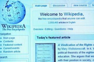 wikipedia (wikipedia, )