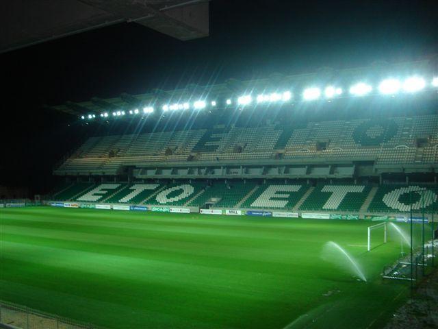 Győri ETO FC  (Győri ETO FC )