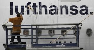 Lufthansa (lufthansa, )