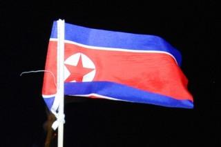 észak-koreai zászló (észak-koreai zászló)
