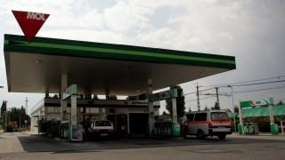 mol-kút (benzinkút, mol)