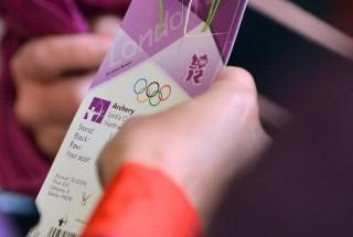 olimpiai jegy (olimpiai jegy, )
