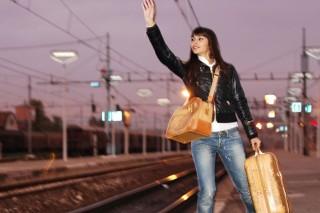 vasútállomás (vasútállomás, )