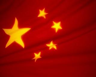Kínai zászló (Kína, zászló)