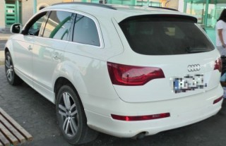Lopott Audi Röszkénél (Lopott Audi Röszkénél)