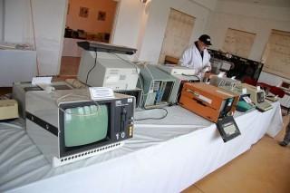 Számítógép múzeum (Számítógép múzeum)