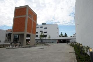 Szegedi AGORA (Szegedi AGORA)
