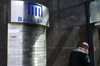 bankcenter (bankcenter)