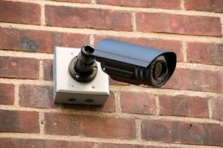 biztonsági kamera (biztonsági kamera, )