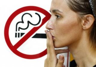 dohányzási tilalom (dohányzási tilalom)