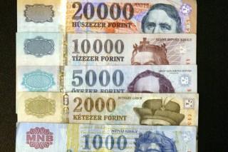 forint (forint, )