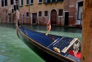 gondola (gondola, )