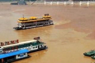 jangce folyó (jangce, folyó, )